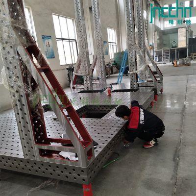 铸铁平台 自动化焊接平台 万能焊接平台