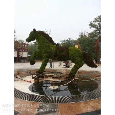 定制3米大的仿真熊猫绿雕多少钱呢?成都爱心拱门雕塑造型