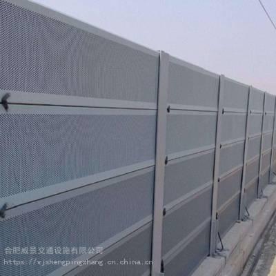 合肥路基声屏障厂家直销+安装-威景隔音声屏障供应厂家