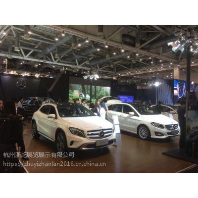 杭州展台特装搭建工厂 杭州纯工厂 杭州展览设计搭建