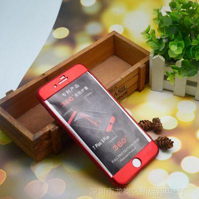 GKK全包手机外壳华为P20手机壳荣耀10撞色畅享8plus三段式保护套