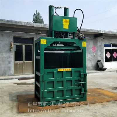 废品液压立式废纸打包机 减容好帮手废料压块机 尼龙袋打包机富兴促销