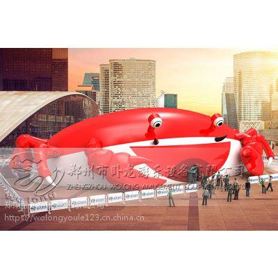 巨蟹乐园百万海洋球乐园充气游乐设备生产厂家