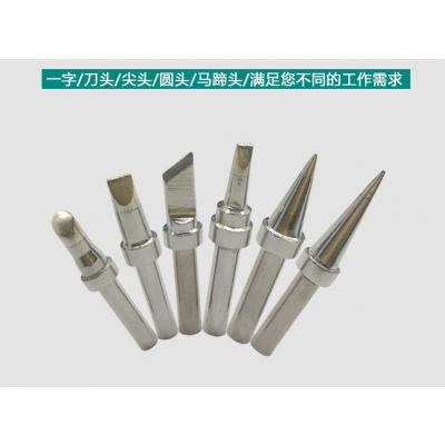 厂家直销创时代200-1.6D耐高温无铅烙铁头 90w烙铁头
