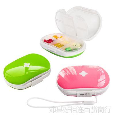 小药盒便携式药盒一周药盒分装药品盒日本随身迷你药片盒密封薬盒