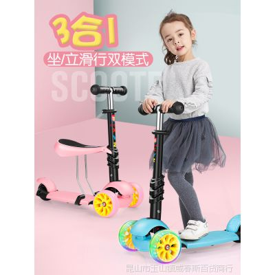 小亚真儿童三合一滑板车初学者可坐1-2-3-6岁滑滑车宝宝溜溜车