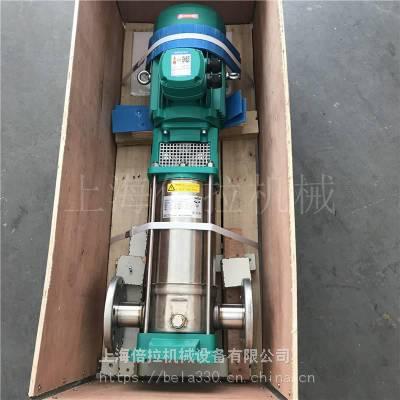 进口MVI5209采样补水泵WILO德国威乐多少钱