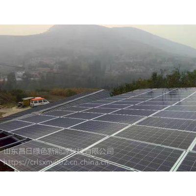 """山东""""金太阳工程""""家用太阳能光伏与农业结合"""