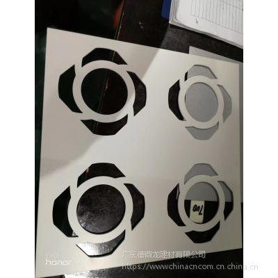 浙江镂空雕花板 校园雕刻铝单板 外墙铝雕刻板 规格齐全