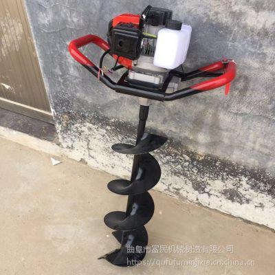 小型山地栽树钻坑机 优质轻便挖坑机 富民牌