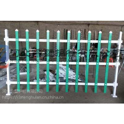 广安市PVC草坪护栏厂家【免费送样品和配件】