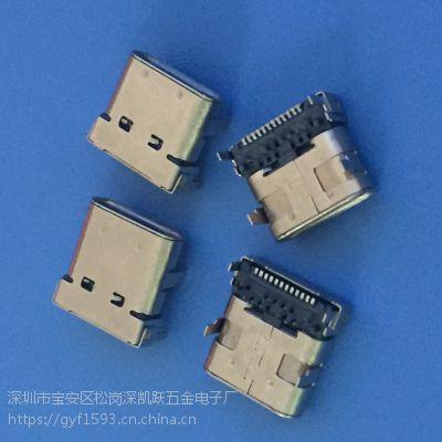 TYPE-C 母座 24P 90度卧式插板 DIP+SMT L=10.0 8.65 板上3.42 双