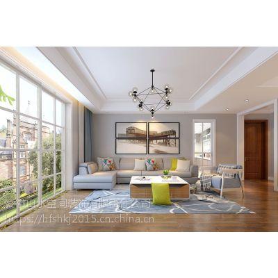 合肥登云庭128平三室两厅房屋简约风格装修,寻觅生活温度,从细微末节处开始