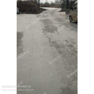 河北石家庄刚打的水泥混凝土路面冻坏脱沙了如何处理?
