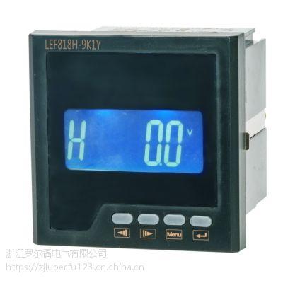 浙江三相功率因素表液晶显示直销厂家