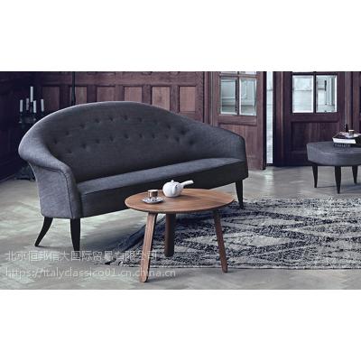 GUBI家具北欧风格进口家具实木餐桌椅