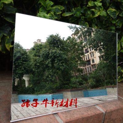 亚克力镜椭圆形亚加力镜片有机玻璃镜环保pmma镜片按要求切割成型