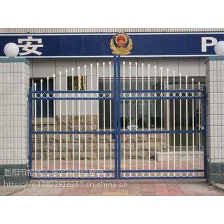 广东省鸿宇筛网施工安全公路锌钢护栏厂家定制 -273