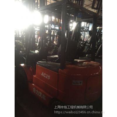 出售二手2吨3吨4吨合力叉车4吨 5吨杭州叉车价格优惠 全国包邮
