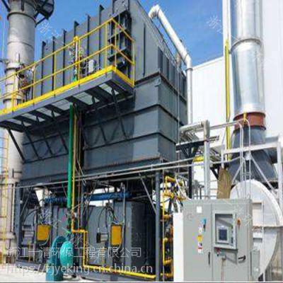 石油冶金电气生产废气处理 蓄热式燃烧装置一清环保