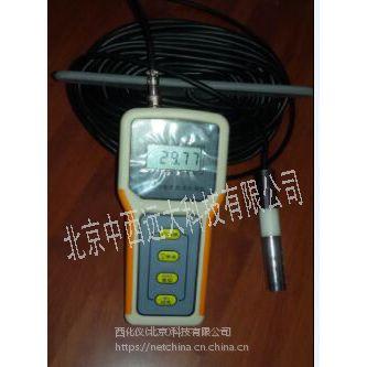 中西 高精度数字水温仪 型号:HD23-WTR-2库号:M408047