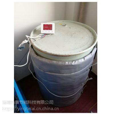 可重复用油桶保温套|淄博热盾|厂家直销|加热|防冻|材料环保|B1