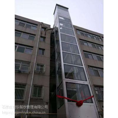 石家庄旧楼加装电梯多少钱