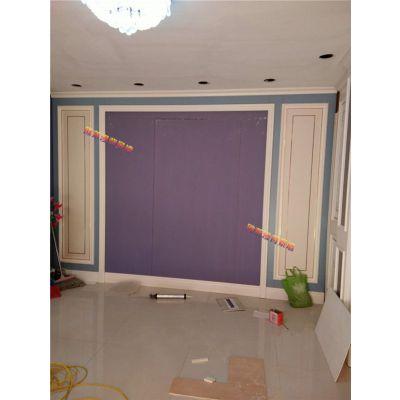 实木护墙板哪里好?怎么选择有品位?