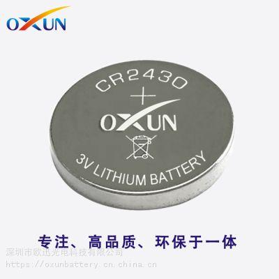 CR2430纽扣电池 高品质欧迅电池