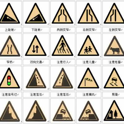 公路标识-旭诺标牌质量有保障-公路标识品牌