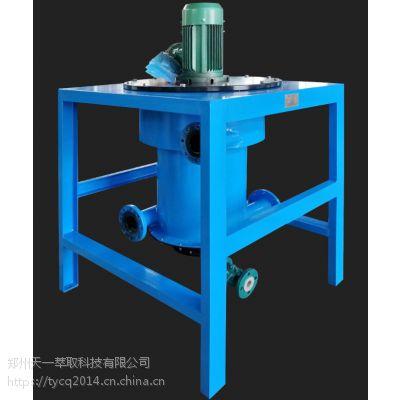 供应金属锑萃取设备厂家