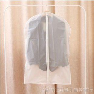 防尘袋衣罩干洗店一次性防尘袋衣物收纳挂衣袋透明加厚大衣西服罩