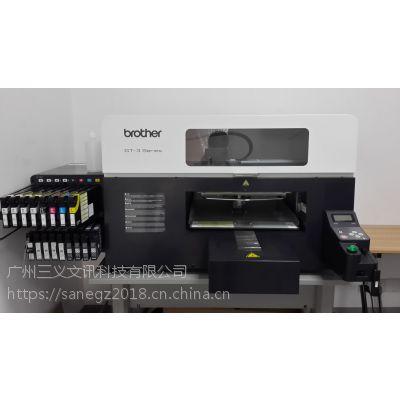 兄弟T恤打印机Brother GT-341适合各种小批量生产一图一件