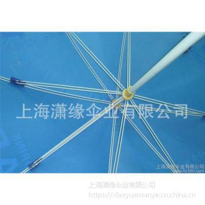 专业定制双骨沙滩伞、遮阳伞、户外广告太阳伞
