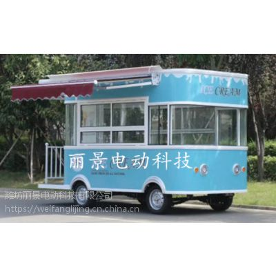 移动小吃房车多功能早餐车流动售货车