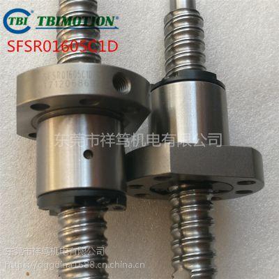 SFS01616-1.8滚珠丝杆 SFS01616-2.8型TBI滚珠丝杆 东莞代理加工出售