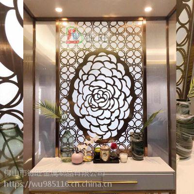 不锈钢镂空格栅屏风客厅卧室玄关隔断花格现代简约背景墙中式装饰