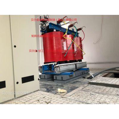 贝尔金专业生产变压器专用防震台BK-MT