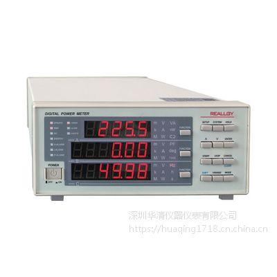 青岛锐捷RJ8921P RJ8921P 交直流功率测量仪