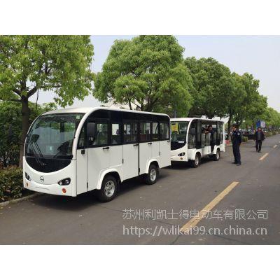 电动观光车LK-T11型11座景区旅游专用封闭式带门