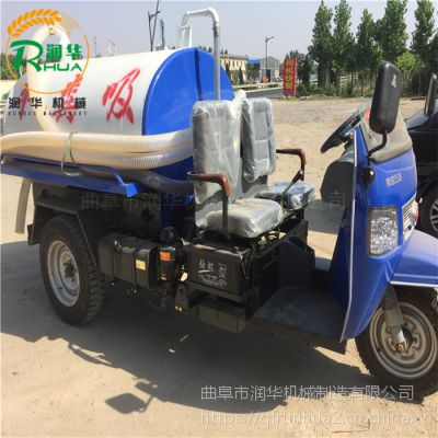 新疆生产电瓶式自动抽粪车 拉粪车不溢粪尿 环卫用吸粪车