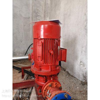 消防泵消防水泵XBD7.6/40-L喷淋泵厂家,消防增压水泵XBD7.4/40-L室内消火栓泵
