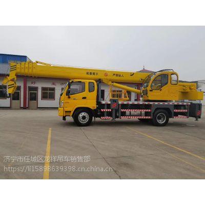 福田12吨吊车随来厂随提现车质量好价格低