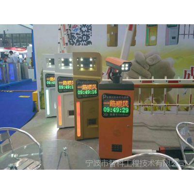 宁波牌照自动识别系统安装 车牌识别系统安装