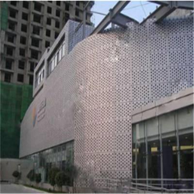 铝合金冲孔板 外墙装饰材料