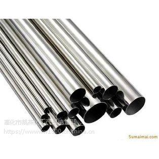 不锈钢生锈用哪种药水防锈 凯盟环保不锈钢钝化液 专业防锈