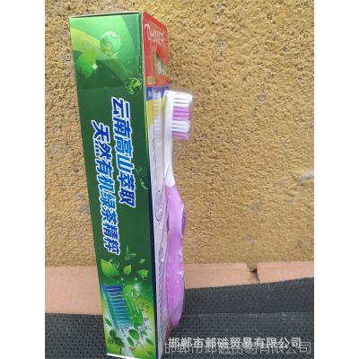 厂家直销热卖地摊货 牙膏牙刷套装组合 全场五元货源批发