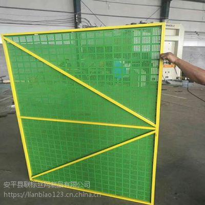 安全防护爬架网 高空施工安全防护隔离网 建筑外墙圆孔金属板网