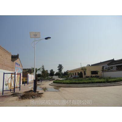 四川重庆贵州供应12V锂电池太阳能路灯 铭威新农村环保节能太阳能路灯