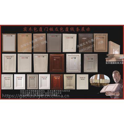 橱柜门板实木包覆门板极简轻奢风格郑州航美厂家